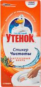 Туалетный Утенок Цитрусовый Вихрь средство для очистки унитаза стикер чистоты