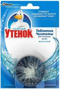 Туалетный Утенок Морской таблетка чистоты для сливного бачка