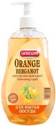 Unicum Апельсин-Бергамот средство для мытья посуды