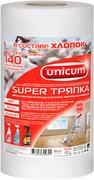 Супер тряпка многократного применения Unicum Professional