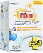 Туалетный Утенок Цитрус гелевый очиститель унитаза в дозаторе диски чистоты