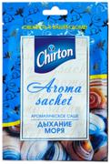 Чиртон Aroma Sachet Дыхание Моря ароматическое саше