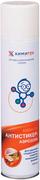 Химитек Антистикер-Азрозоль средство для удаления скотча, этикеток, жевательной резинки