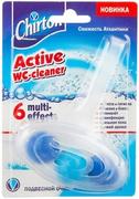 Чиртон Active WC-Cleaner Свежесть Атлантики подвесной очиститель для унитаза (шарики)