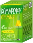 Комарофф Семья 45 Ночей жидкость от комаров без запаха