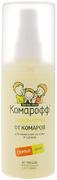 Комарофф Семья лосьон-спрей от комаров для нанесения на кожу и одежду