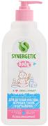 Синергетик Baby гель для детской посуды, игрушек, сосок и бутылочек
