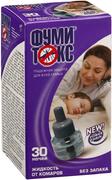 Фумитокс 30 Ночей жидкость от комаров для электрофумигатора