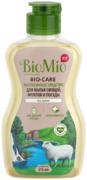 Biomio Bio-Care экологичное средство для мытья овощей, фруктов и посуды
