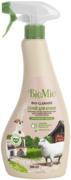 Biomio Bio-Cleaner с Эфирным Маслом Лемонграсса спрей для кухни
