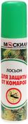 Москилл лосьон для защиты от кровососущих насекомых
