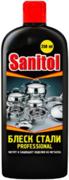 Санитол Блеск Стали Professional средство для чистки изделий из металла