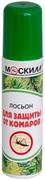 Москилл лосьон для защиты от комаров