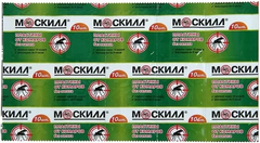 Москилл пластины от комаров без запаха