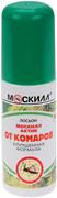 Москилл Актив лосьон спрей от комаров