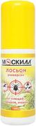 Москилл Универсал лосьон защитный от клещей, комаров, мошек