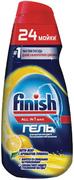 Finish All in 1 Max Антижир с Ароматом Лимона гель для мытья посуды в посудомоечной машине