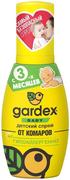 Gardex Baby детский спрей от комаров гипоаллергенный