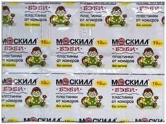 Москилл Детское молочко от комаров с экстрактом ромашки