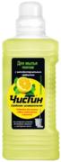 Чистин Сочный Лимон универсальное средство для мытья полов