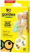 Gardex Baby пластыри после укусов насекомых
