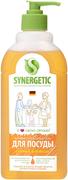 Синергетик Сочный Апельсин антибактериальный гель для посуды