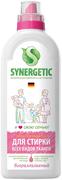 Синергетик гипоаллергенный гель для стирки всех видов тканей
