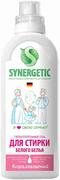 Синергетик гипоаллергенный гель для стирки белого белья