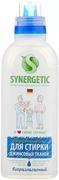 Синергетик гипоаллергенный гель для стирки джинсовых тканей