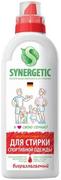 Синергетик гипоаллергенный гель для стирки спортивной одежды