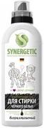 Синергетик гипоаллергенный гель для стирки черного белья