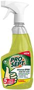 Просепт Universal Spray универсальное моющее и чистящее средство