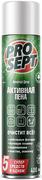 Просепт Universal Spray Активная Пена усиленное чистящее средство