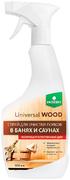 Просепт Universal Wood спрей для очистки полков в банях и саунах