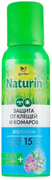 Gardex Naturin защита от клещей и комаров для нанесения на одежду аэрозоль