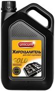 Unicum Gold Professional жироудалитель для плит и духовок