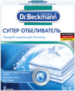Dr.Beckmann супер отбеливатель для белья