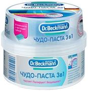 Dr.Beckmann чудо-паста 3 в 1