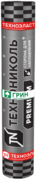 Технониколь Premium Техноэласт ЭКП Грин материал гидроизоляционный кровельный