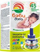 Дэта Бэби 45 ночей жидкость от комаров для детской комнаты