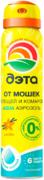 Дэта Aqua аэрозоль от мошек, клещей и комаров