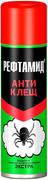 Рефтамид Антиклещ аэрозоль от клещей