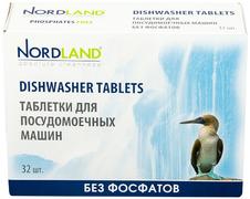 Nordland All in 1 таблетки для посудомоечных машин в водорастворимой пленке