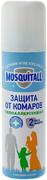 Москитол Гипоаллергенная Защита аэрозоль от комаров