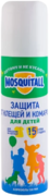 Москитол Защита для Детей аэрозоль от клещей и комаров
