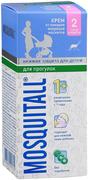 Москитол Защита для Детей крем от комаров, мокрецов и москитов