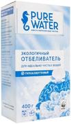 Pure Water экологичный отбеливатель для идеально белых вещей