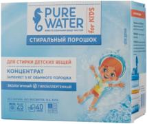 Pure Water for Kids стиральный порошок для детских вещей концентрат