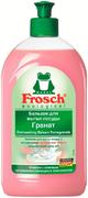 Frosch Гранат бальзам для мытья посуды
