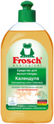 Frosch Календула средство для мытья посуды
